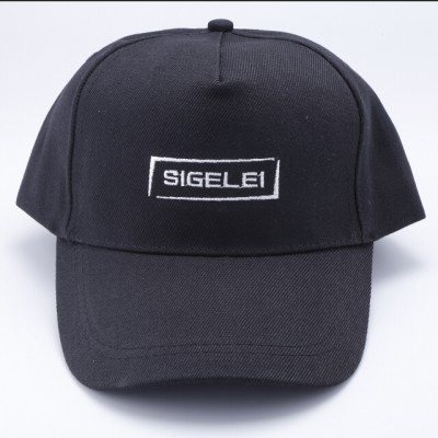Sigelei Cap The New Logo