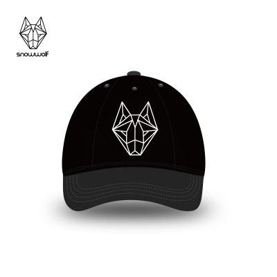 Snowwolf Cap